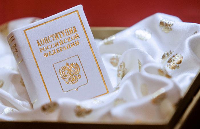 Второе чтение поправок в Конституцию запланировано на середину февраля