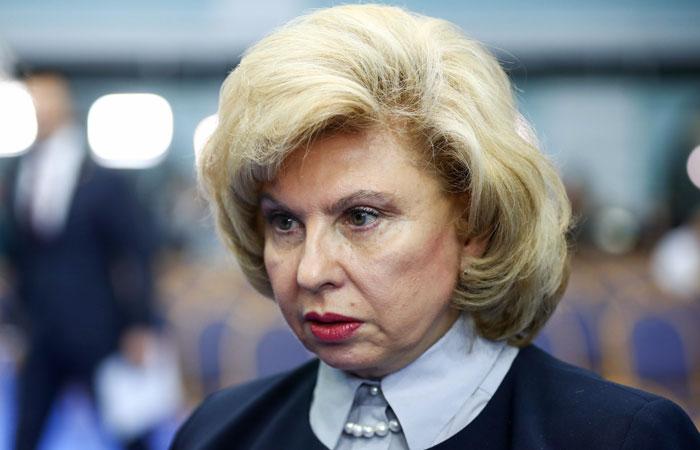 Москалькова связала поправку о приоритете Конституции с несправедливыми для общества решениями