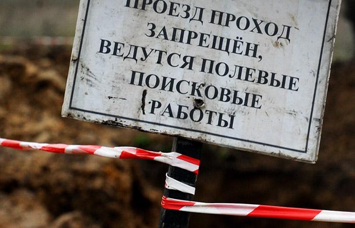 Массовое захоронение убитых нацистами детей обнаружили под Псковом
