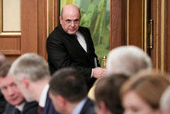 Михаил Мишустин утвердил структуру аппарата правительства РФ