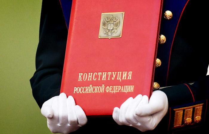 Рабочая группа предложила больше ста новых поправок в Конституцию