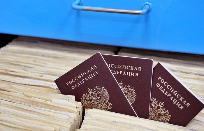 Для украинцев и белорусов упростят процедуру получения российского гражданства