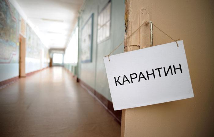 В российских регионах школы начали закрываться на карантин из-за ОРВИ