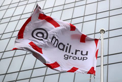"Mail.ru Group открыла предзаказ на собственную ""умную колонку"""