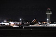 Более двухсот американцев эвакуированы из Уханя на самолете без иллюминаторов