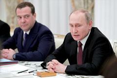 Путин определил зарплату Медведева в Совбезе