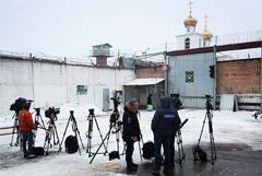 ФСИН подтвердила освобождение Наамы Иссахар