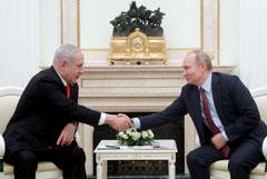 """Нетаньяху захотел услышать мнение Путина по """"сделке века"""""""