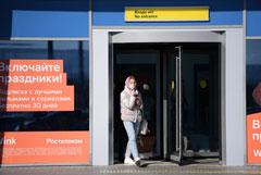 Россия с 1 февраля приостановит авиасообщение с Китаем