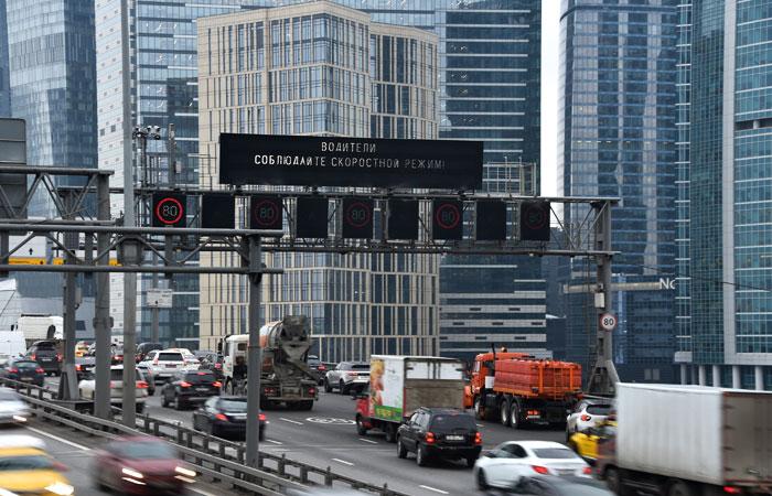 В Думе допустили снижение нештрафуемого порога скорости в Москве до 10 км/час
