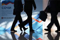 Правительство 3 февраля решит, будет ли отменен форум в Сочи