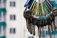 WSJ предупредила о риске для роста мировой экономики из-за спада на рынках жилья