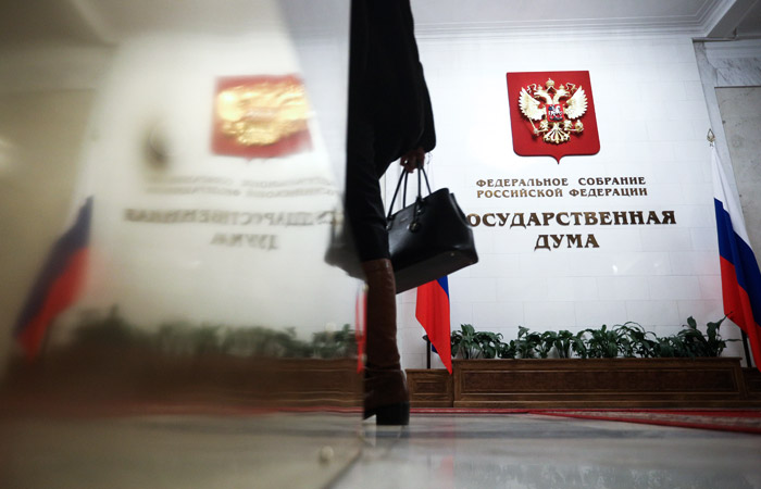 В Госдуме обвинили Минюст в возбуждении ненависти к законотворчеству