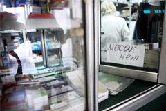 Чиновники начали проверять ситуацию с медицинскими масками в аптеках