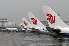 В РФ введен запрет на транзитные авиаперелеты иностранцев из Китая