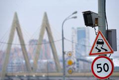 В ЦОДД Москвы поддержали предложение по максимальному штрафу за превышение скорости