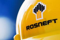 """Bloomberg узнало, что США опасаются вводить санкции против """"Роснефти"""""""