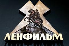 """Руководство """"Ленфильма"""" сменилось, несмотря на протест коллектива"""