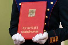 Более 60% россиян одобрили закрепление в Конституции только двух сроков для президента