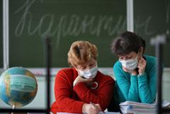 В России на карантин по гриппу закрыты почти 5000 школ
