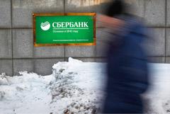 Сбербанк начнет подключаться к системе быстрых платежей с марта