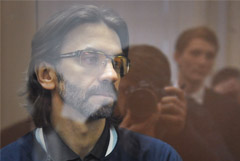 """Арашуков и Абызов стали соседями по камере в """"Лефортово"""""""