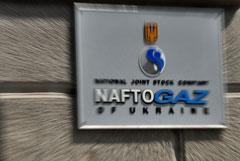 """""""Нафтогаз"""" поднял до $8 млрд оценку ущерба от потери активов в Крыму"""