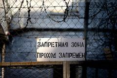 """Фигурант дела """"краснодарских каннибалов"""" Бакшеев умер в тюремной больнице"""