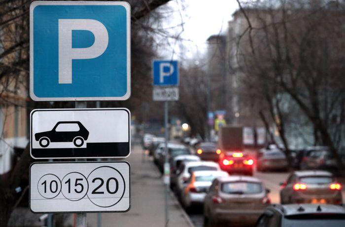 Парковка на еще 80 улицах Москвы стала платной