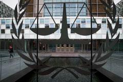 """Суд в Гааге подтвердил взыскание с РФ $50 млрд в пользу экс-акционеров """"ЮКОСа"""""""