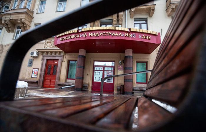 Суд отказал ЦБ в аресте имущества экс-владельцев МинБанка на 196 млрд рублей