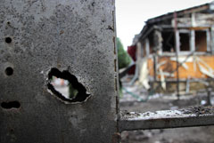 Украинские военные сообщили о потерях в бою на линии разграничения в Донбассе