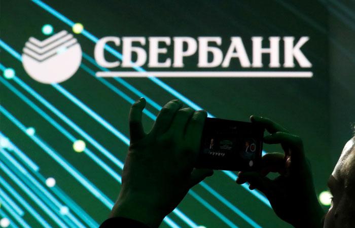 Счетная палата проанализирует сделку по продаже Сбербанка правительству