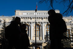 В ЦБ РФ сочли возможным усилить вплоть до уголовной ответственность за утечку личных данных