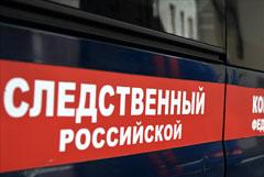 Против бывшей помощницы вице-премьера РФ Алексеевой завели дело о взятке