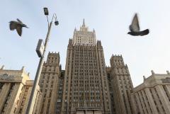 МИД РФ остался доволен согласием трибунала в Гааге с ключевым аргументом по иску Украины
