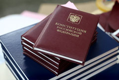 """Рабочая группа по поправкам в Конституцию """"вышла на финишную прямую"""""""