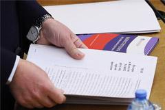 День голосования по поправкам в Конституцию предложили сделать нерабочим