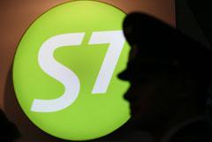В S7 сочли ограничение сообщения с Южной Кореей нарушением конкуренции