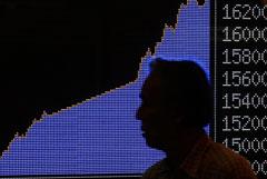 Пенсионный фонд Норвегии заработал рекордную сумму благодаря ралли на фондовых рынках