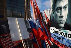 Движение в центре Москвы ограничат на время марша памяти Немцова