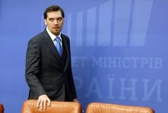 Премьер-министр Украины Гончарук написал заявление об отставке