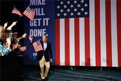 Майкл Блумберг решил выйти из президентской гонки в США