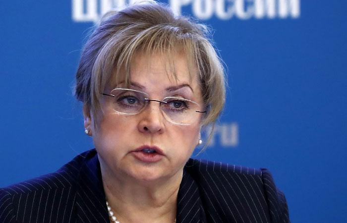 Памфилова пожаловалась на попытки дискредитировать голосование по Конституции