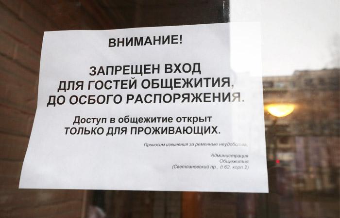 Заразившийся коронавирусом итальянец находится в Петербурге