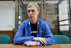 Ивана Голунова направили на психиатрическую экспертизу