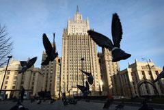 МИД потребовал от Мадрида не выдавать США россиянку Олесю Красилову