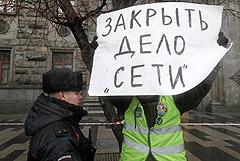 """Прокуратура попросила снизить размер наказания двум фигурантам дела """"Сети"""""""