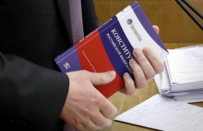 Что именно меняется в Конституции
