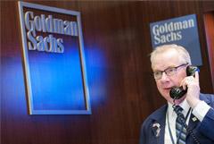 Goldman Sachs ухудшил прогноз цены на Brent до $30 за баррель во II и III кварталах